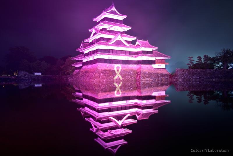 松本城 ピンクライトアップ