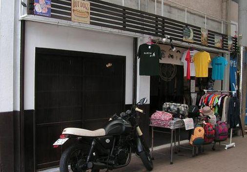 オリジナルTシャツのお店