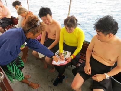 AOW 魚の見分け方 タオ島