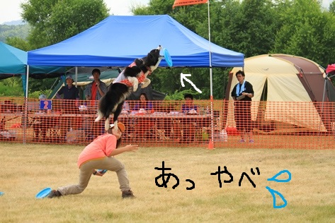 IMG_1607★