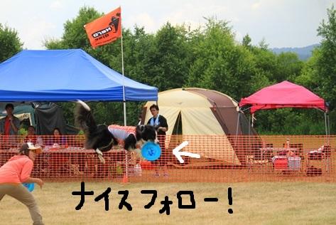 IMG_1608★