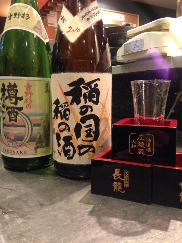 鈴庵の日本酒
