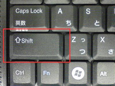 shift[1]
