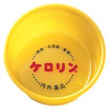 小物 風呂桶