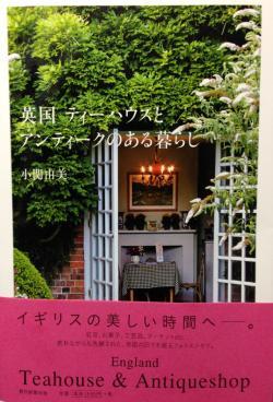 kosekisan-book_convert_20140323181241.jpg