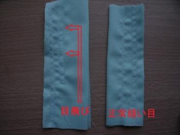 DSCF7352.jpg