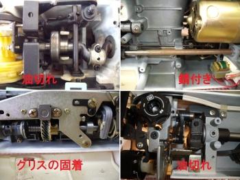 DSCF7359.jpg
