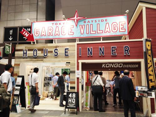 garagevillage.jpg