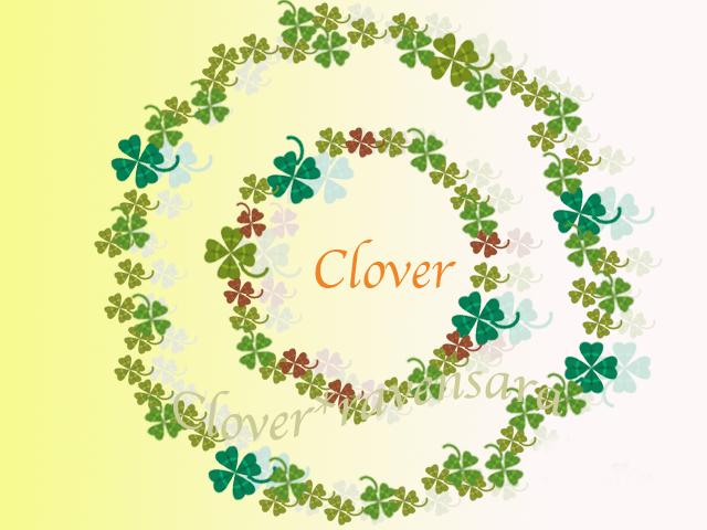 クローバー2ブログ用