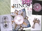 指輪jpg