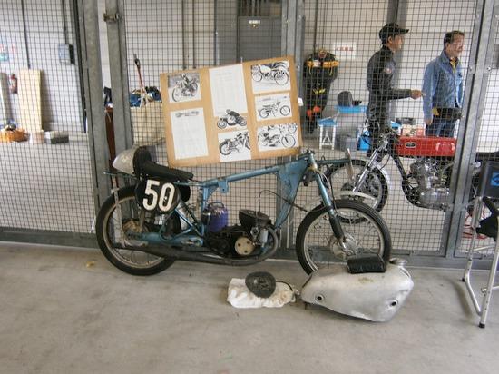 EMC-pach 125cc レーサー