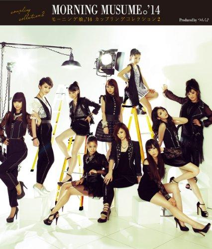 「モーニング娘。全シングルカップリングコレクション Vol.2」DVD付き初回限定盤
