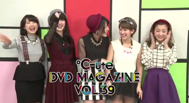 ℃-ute DVDマガジンVol.39