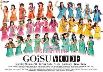 Hello!Project 2014 WINTER ~GOiSU MODE~