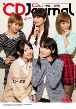 CDジャーナル裏表紙に℃-ute