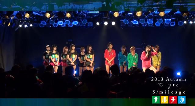 ℃-ute&スマイレージ DVDマガジンVol.2