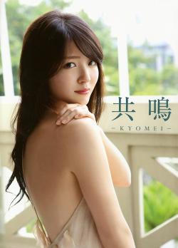 鈴木愛理10th写真集『共鳴』