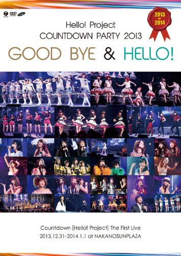 Hello!Project COUNTDOWN PARTY 2013 ~ GOOD BYE&HELLO!~