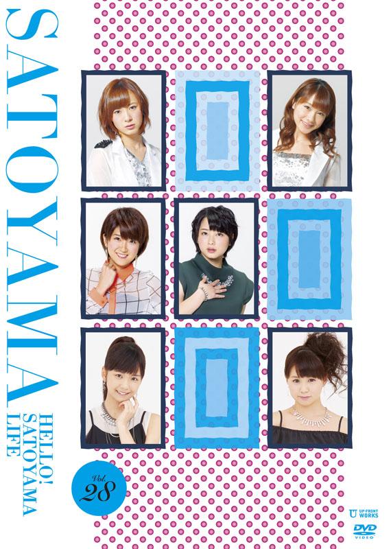 ハロー!SATOYAMAライフ Vol.28