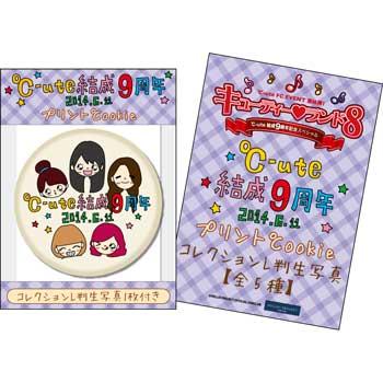 9周年記念イベントクッキー&コレ写