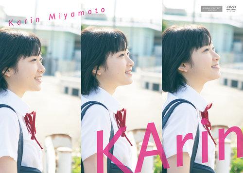 宮本佳林DVD「KArin」