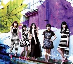 「The Power/悲しきヘブン (Single Version)」通常盤B