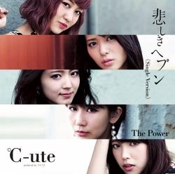 「The Power/悲しきヘブン (Single Version)」DVD付き初回限定盤B
