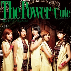 「The Power/悲しきヘブン (Single Version)」DVD付き初回限定盤A