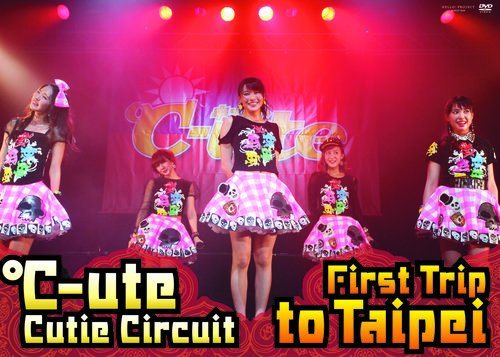 ℃-ute Cutie Circuit ~First Trip to Taipei~