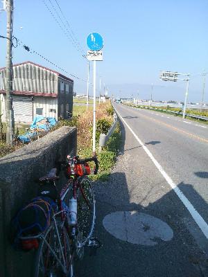 japtour14303.jpg