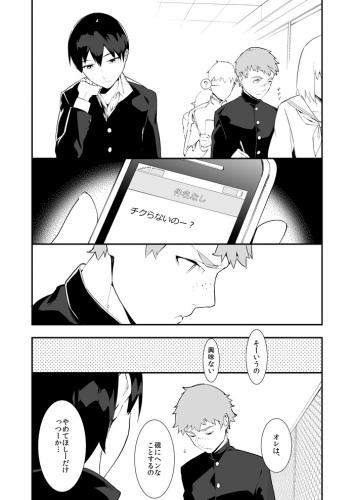 吉岡つづき1
