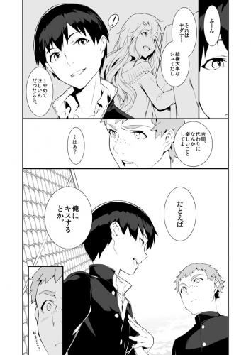 吉岡つづき2