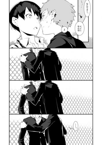 吉岡つづき3