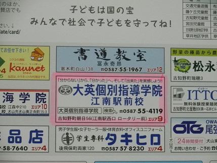 P6050015.jpg