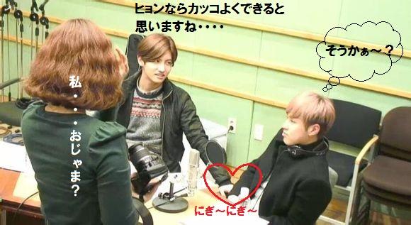KBS KISS THE RADIOちゃみが離さないゆのの手を2