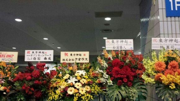 お祝いの花輪横浜2