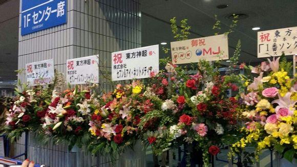 お祝いの花輪横浜3