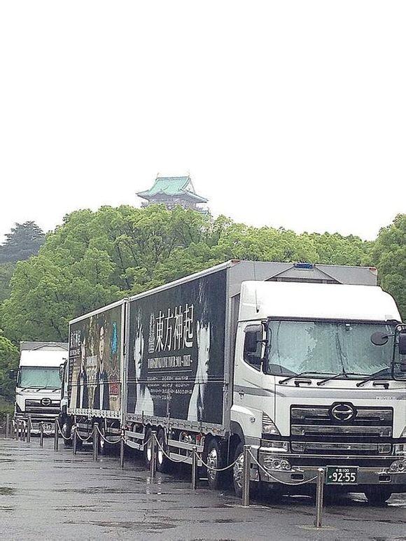 REE 大阪城