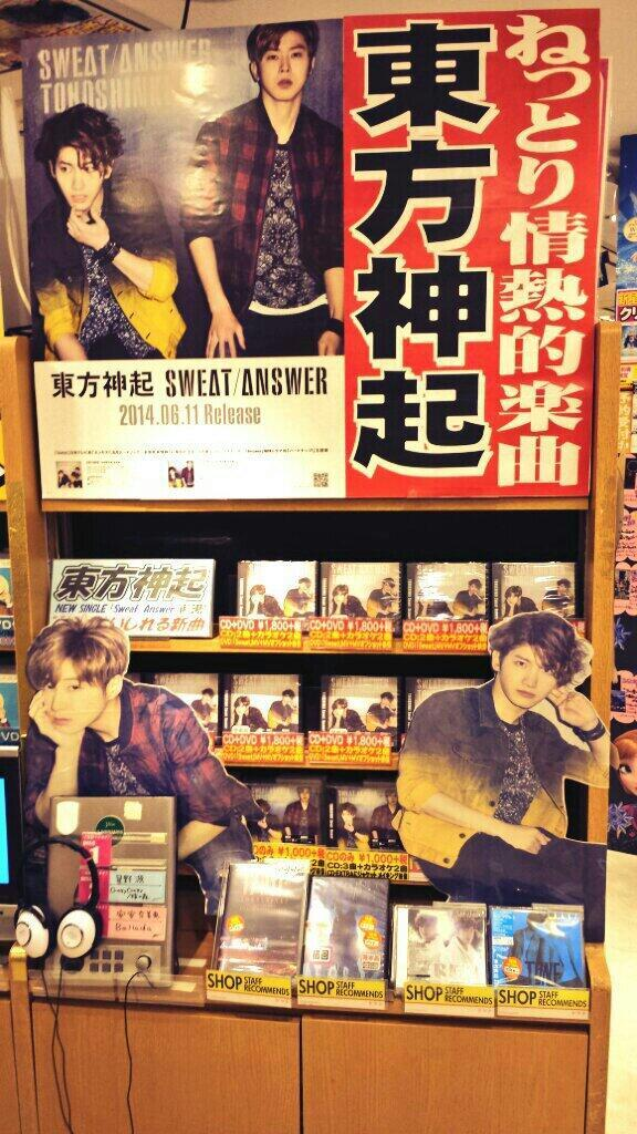 Sweat Answer 各店铺 ねっとり情熱的
