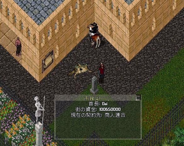ムーングロウ寄付金1億gp