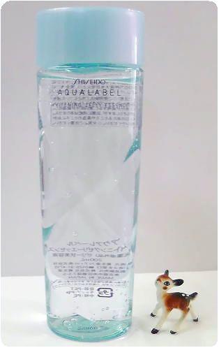 アクアレーベルの美白ライン ホワイトニングゼリーエッセンス