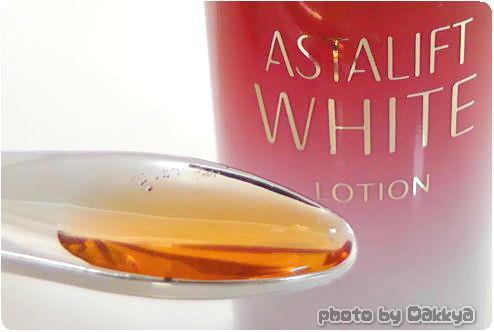 アスタリフトホワイト 美白トライアルキット