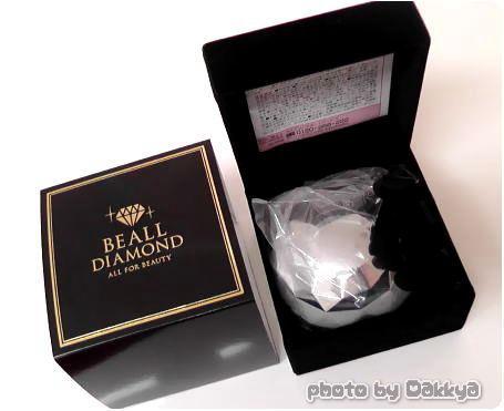 ビオールダイヤモンド