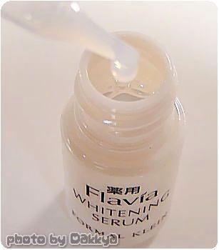 フォーマルクライン高濃度フラバンジェノール配合化粧品7日間集中ケアセット