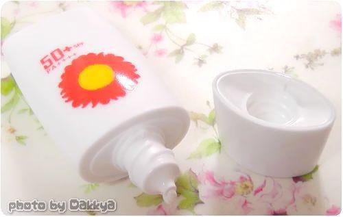ハクデイズム UVサンプロテクトミルク (日焼け止め)わがままUVブロック