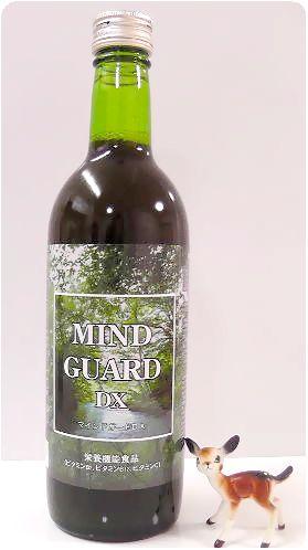 こころの青汁 マインドガードDX