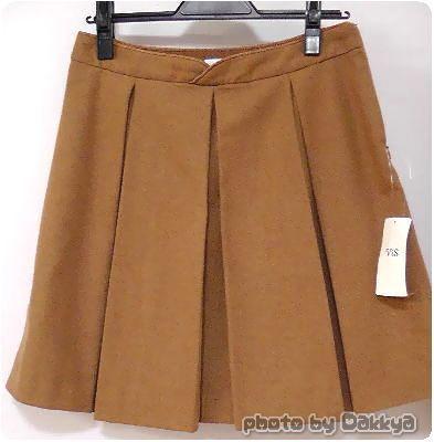 ミューズコーで買ったスカート