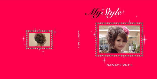 オリジナル写真集MyBook (マイブック)