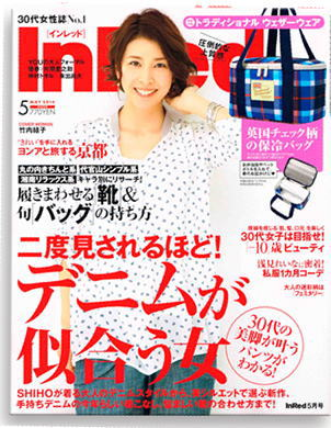 4月7日発売 雑誌「InRed 5月号」