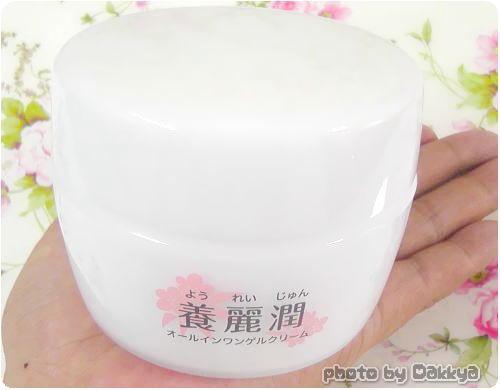 養麗潤(ようれいじゅん)アトピー・敏感肌・乾燥肌のゲルクリーム